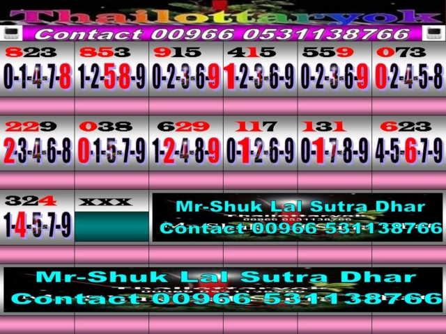Mr-Shuk Lal 100% Tips 01-08-2018 - Page 3 Non_pa21