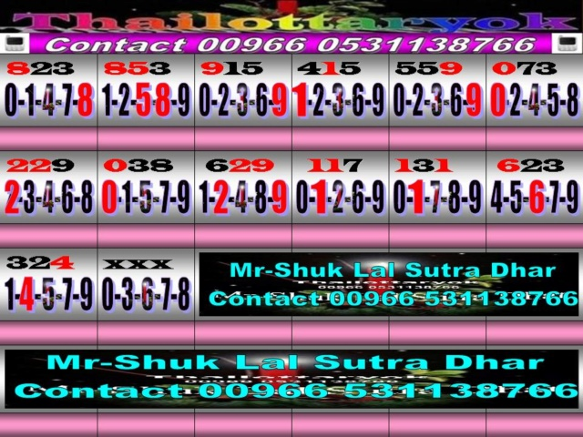 Mr-Shuk Lal 100% Tips 16-08-2018 - Page 2 Non_pa22