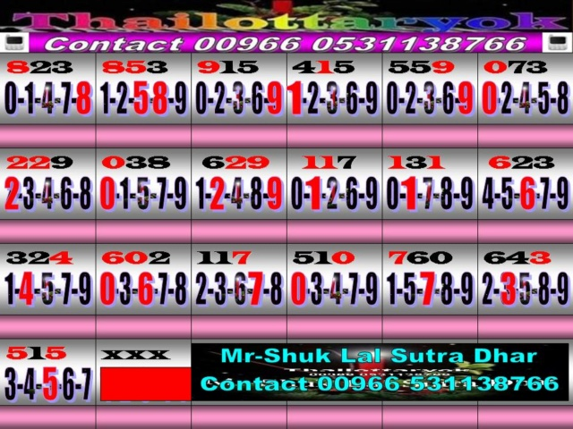 Mr-Shuk Lal VIP 100% Tips 01-11-2018 - Page 3 Non_pa30