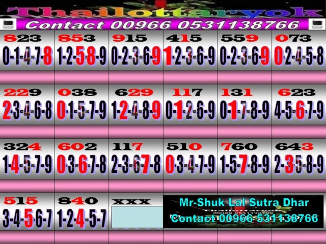 Mr-Shuk Lal 100% Tips 16-11-2018 - Page 2 Non_pa32