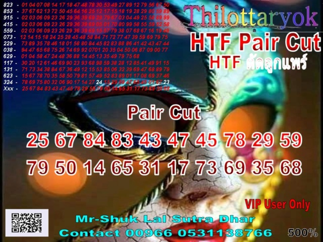 Mr-Shuk Lal 100% Tips 16-08-2018 - Page 2 Pair_c20