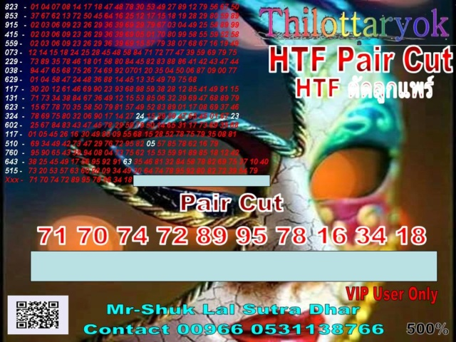 Mr-Shuk Lal VIP 100% Tips 01-11-2018 - Page 3 Pair_c26