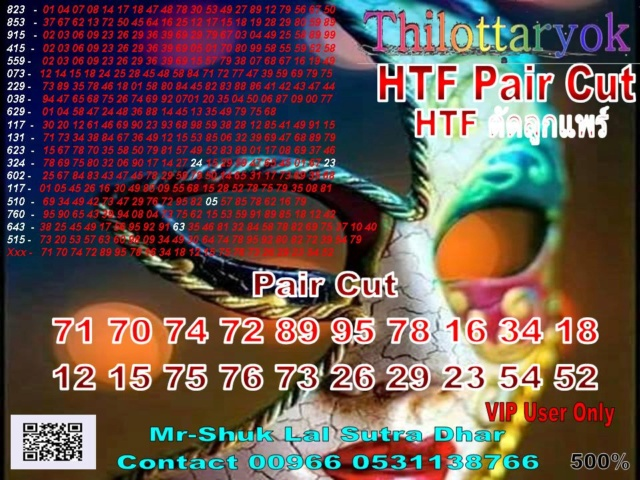 Mr-Shuk Lal 100% Tips 16-11-2018 - Page 2 Pair_c27