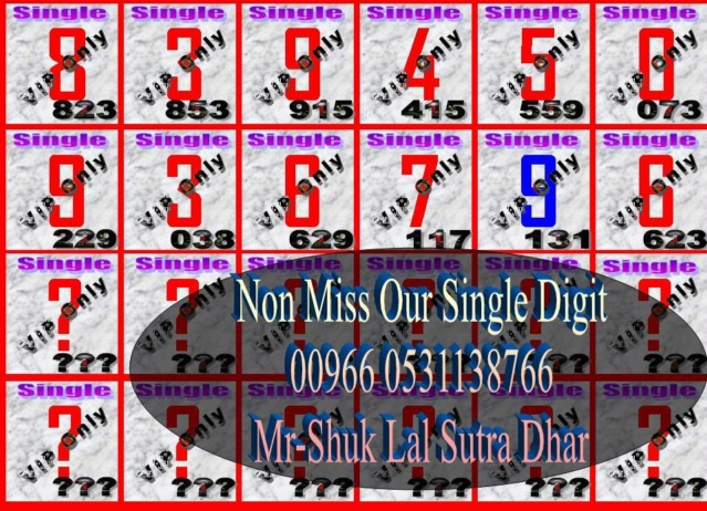 Mr-Shuk Lal 100% Tips 16-07-2018 - Page 3 Single14