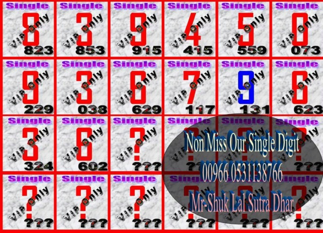 Mr-Shuk Lal 100% Tips 16-08-2018 - Page 5 Single20