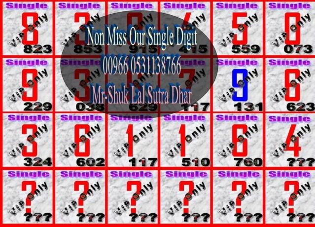 Mr-Shuk Lal 100% Tips 16-10-2018 Single26