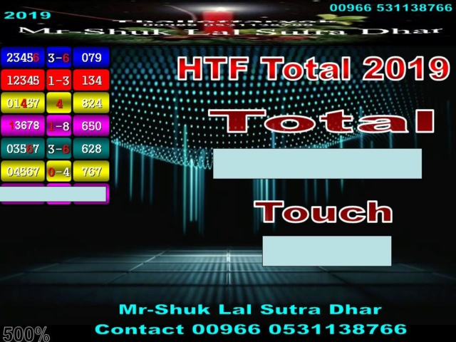 Mr-Shuk Lal 100% Tips 16-04-2019 - Page 4 Total17