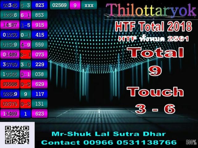 Mr-Shuk Lal 100% Tips 01-08-2018 Total_22