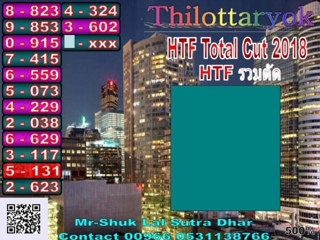 Mr-Shuk Lal 100% Tips 16-08-2018 - Page 3 Total_27