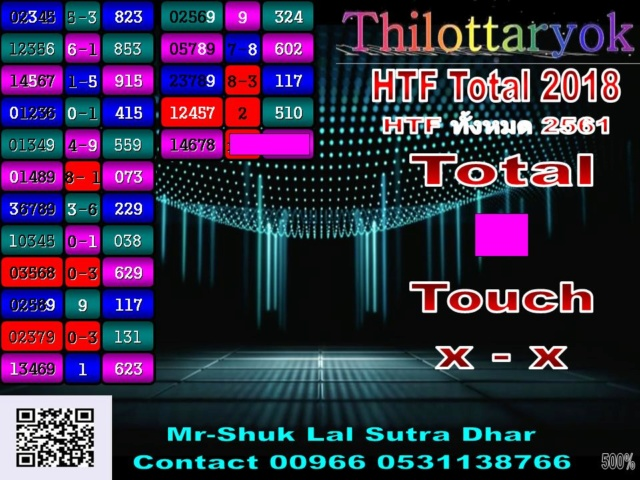 Mr-Shuk Lal 100% Tips 16-09-2018 - Page 3 Total_38