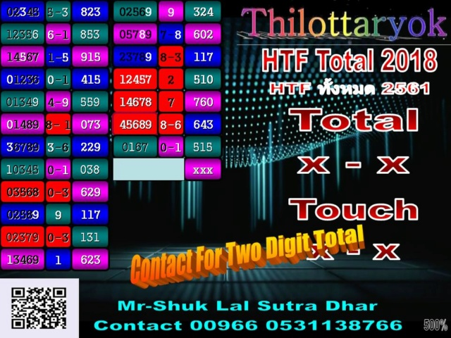 Mr-Shuk Lal VIP 100% Tips 01-11-2018 - Page 4 Total_39