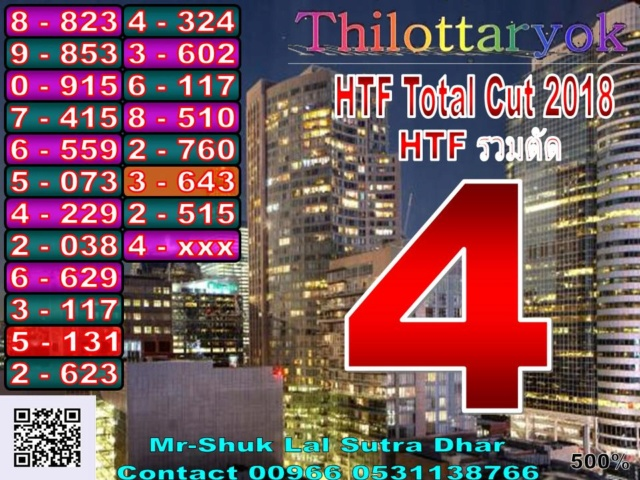 Mr-Shuk Lal VIP 100% Tips 01-11-2018 - Page 4 Total_40