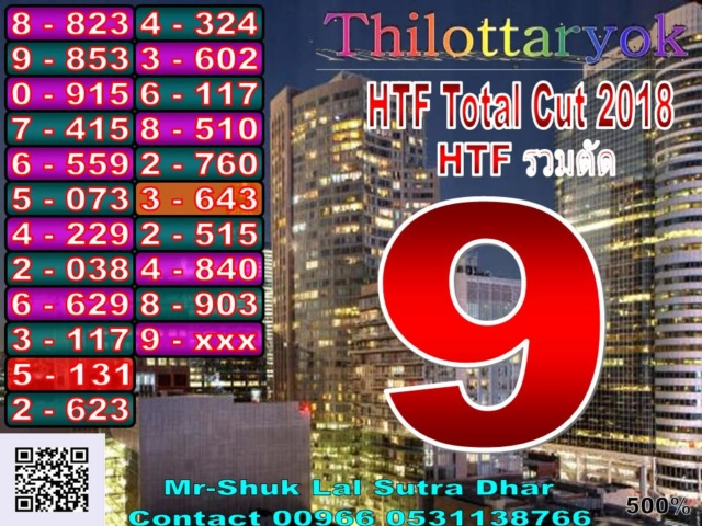 Mr-Shuk Lal 100% Tips 01-12-2018 - Page 2 Total_45