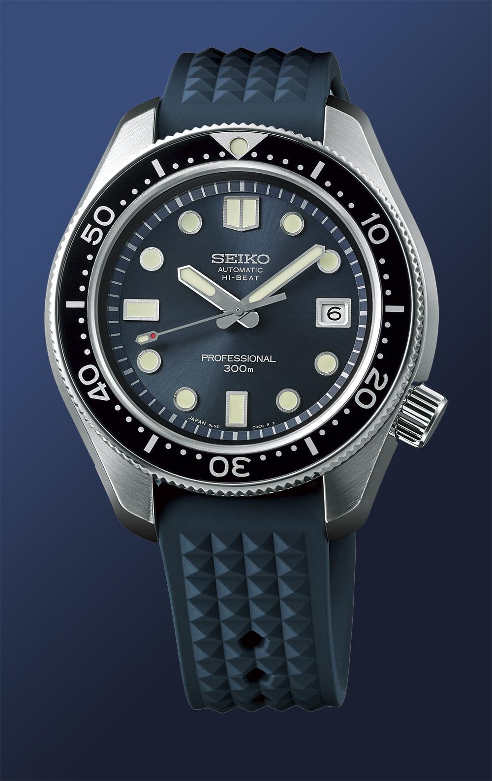 Seiko 55 aniversario Seiko-14