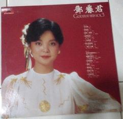 Teresa Teng-Fei Yee Ching LP Whatsa10