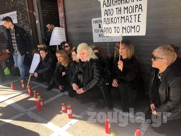 Θέματα με ετικέτα διαμαρτυρία στο InforumGR Image_12