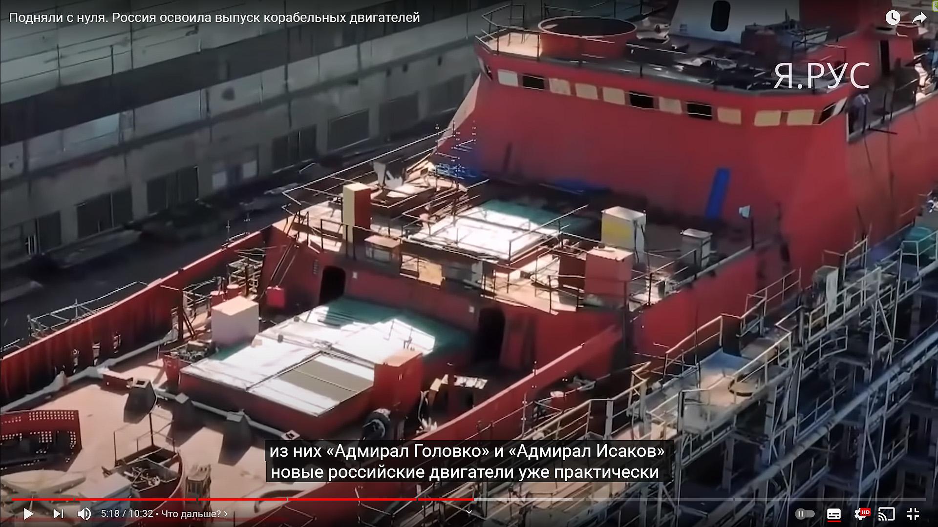 Project 22350: Admiral Sergei Gorshkov #2 - Page 36 28-99010