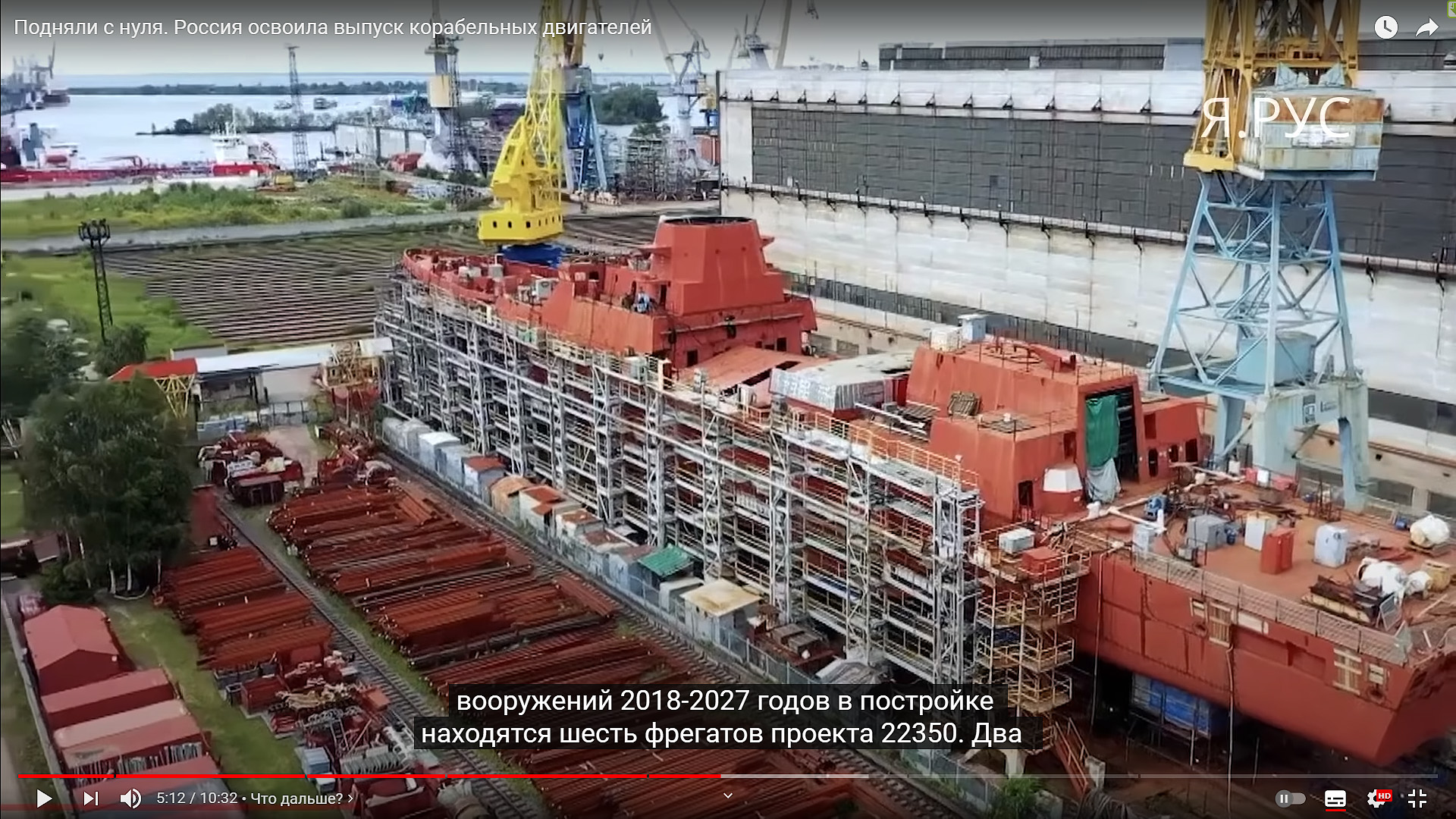 Project 22350: Admiral Sergei Gorshkov #2 - Page 36 28-99011