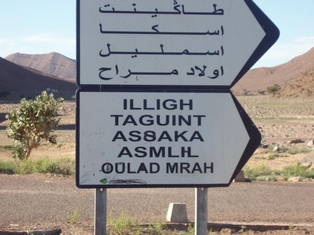 [Carburant, Routes, Police] Cette route s'arrête à Assaka ??? P1010010