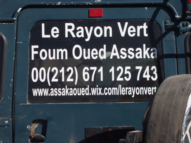 [Carburant, Routes, Police] route Guelmim/Foum-Assaka P1010021