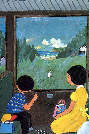 Association d'images - Page 33 Train_12