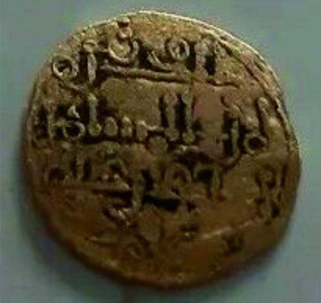 Vuelve el dinar Dinar11