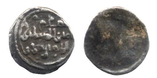 Medio quirate de Alí con Sir Scan-113