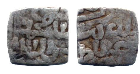 Octavo de dírham nazarí, Granada Scan-117