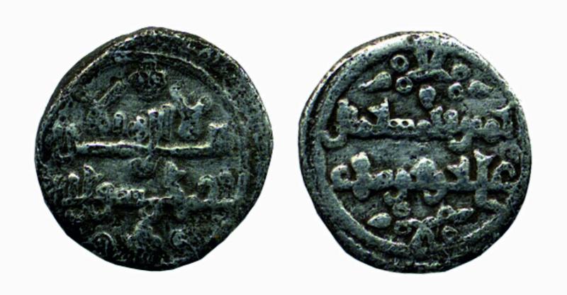 Quirate de Alí ben Yusuf, Benito Cb24 Sir-113