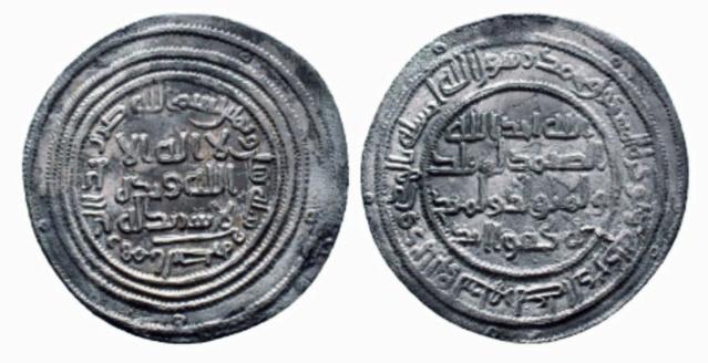 Dírham Omeya del 86 H, al-Basra (Basora), Ab-al-Malik o al-Wali I Untitl14