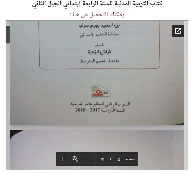 كود لنسخ ملف بي دي اف PDF  Captur13