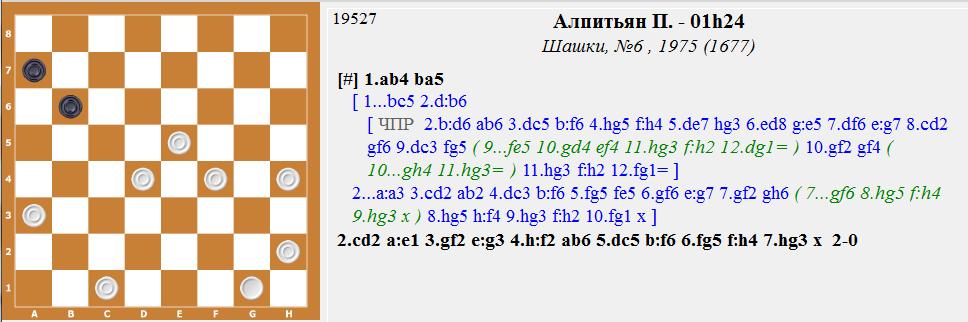 """ЗАДАЧИ-64 ППР И ЧПР (с """"МиФ"""") _10"""