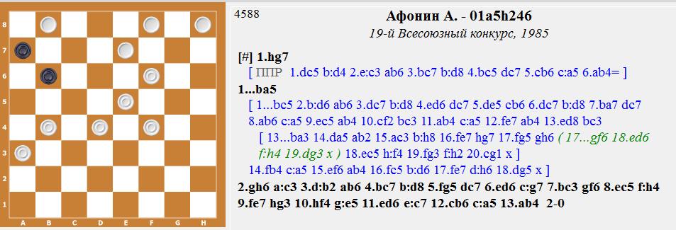 """ЗАДАЧИ-64 ППР И ЧПР (с """"МиФ"""") _11"""