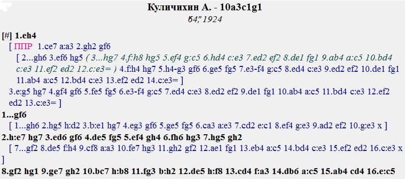 ЗАДАЧИ-64  ППР И ЧПР _113