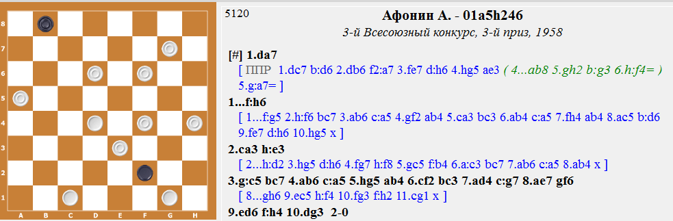 """ЗАДАЧИ-64 ППР И ЧПР (с """"МиФ"""") _12"""