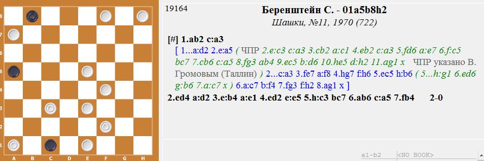 """ЗАДАЧИ-64 ППР И ЧПР (с """"МиФ"""") _14"""