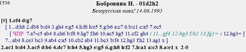 """ЗАДАЧИ-64 ППР И ЧПР (с """"МиФ"""") _17"""