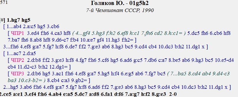 ЗАДАЧИ-64  ППР И ЧПР - Страница 3 _21