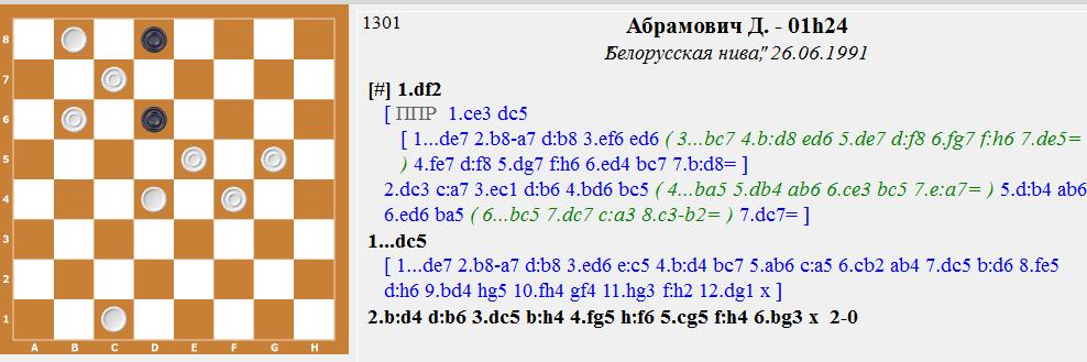 ЗАДАЧИ-64  ППР И ЧПР - Страница 4 _210
