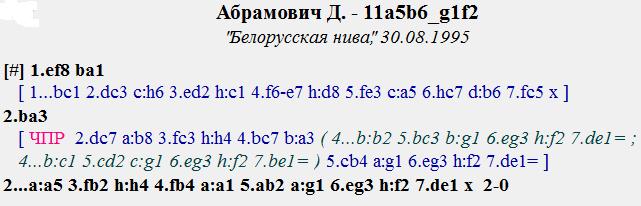 """ЗАДАЧИ-64 ППР И ЧПР (с """"МиФ"""") _26"""