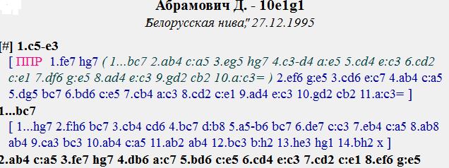 """ЗАДАЧИ-64 ППР И ЧПР (с """"МиФ"""") _27"""