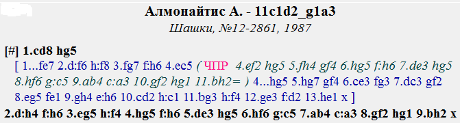 """ЗАДАЧИ-64 ППР И ЧПР (с """"МиФ"""") _28"""