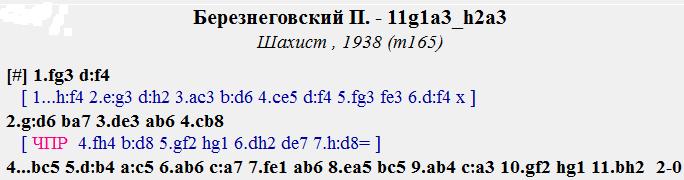 """ЗАДАЧИ-64 ППР И ЧПР (с """"МиФ"""") _30"""