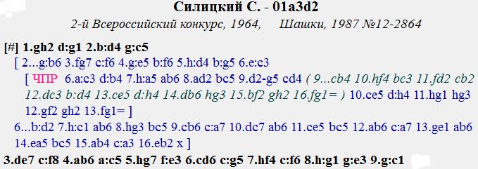 ЗАДАЧИ-64  ППР И ЧПР _31