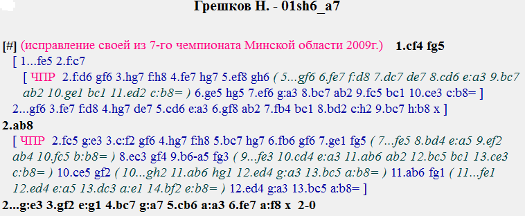 ЗАДАЧИ-64  ППР И ЧПР _32