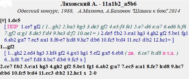ЗАДАЧИ-64  ППР И ЧПР _34