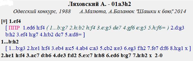 ЗАДАЧИ-64  ППР И ЧПР _36