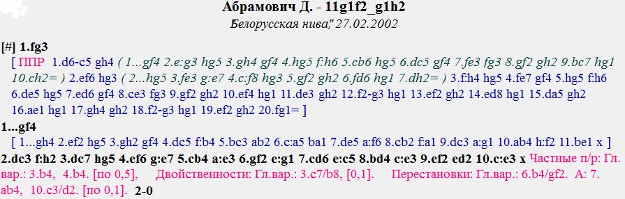 ЗАДАЧИ-64  ППР И ЧПР _39