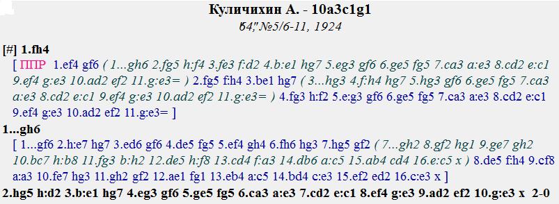 ЗАДАЧИ-64  ППР И ЧПР _42