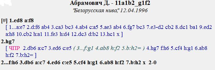 ЗАДАЧИ-64  ППР И ЧПР _44